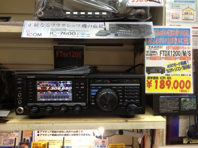 DX12002.jpg