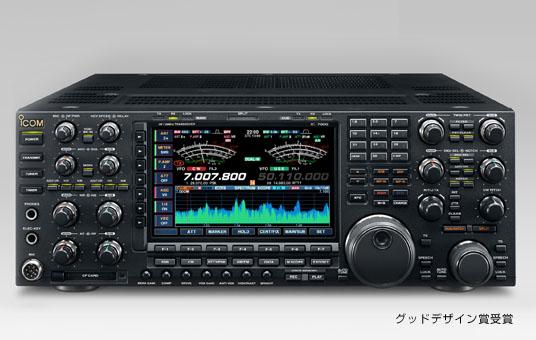 ic-7800.jpg