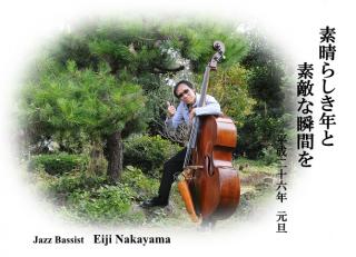 賀状2014-photo