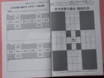 20130708_173924.jpg