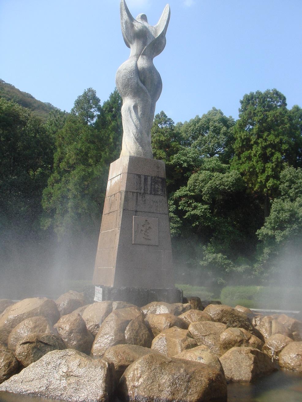 第一弾の大きい像