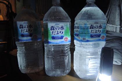 002水汲み