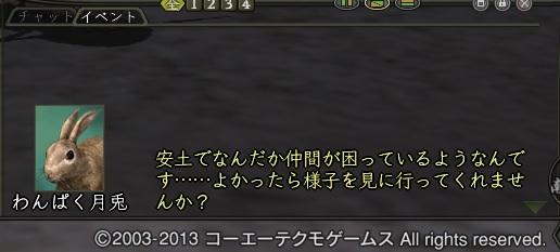2013100105.jpg