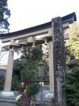 丹生川神社・下社02