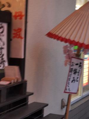 夜桜4_convert_20130330210411