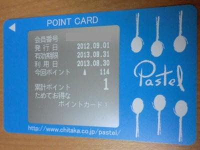 pastel point card