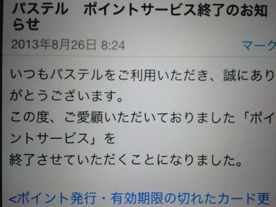 CIMG5884.jpg