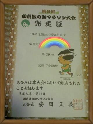 201401191603527ac.jpg