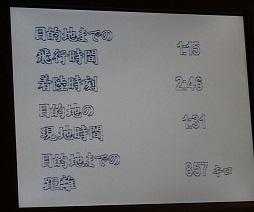 s-DSC05262.jpg