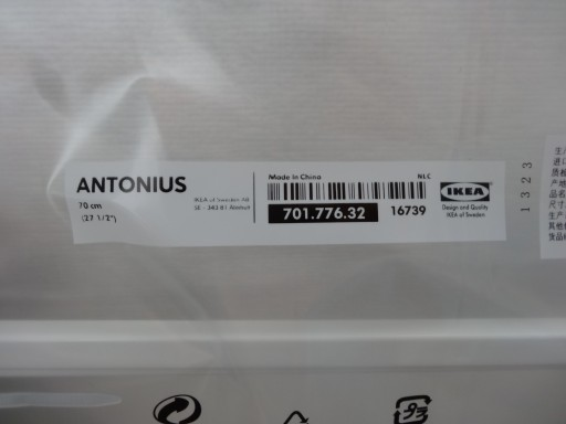 IKEA ANTONIUS