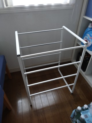 IKEA ANTONIUS