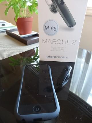Marque2 M165