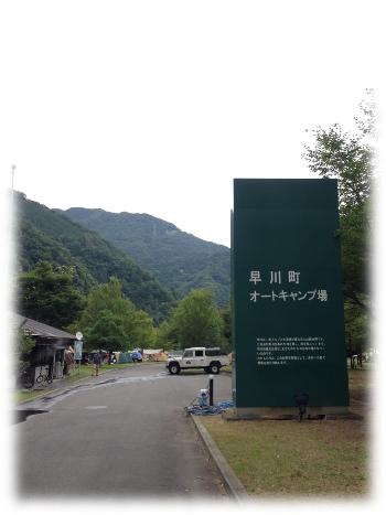 20130713_1.jpg