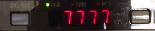 20130720-4.jpg