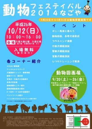 festival_2014.jpg