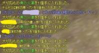 不具合^q^