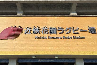2014-01-05-1.jpg