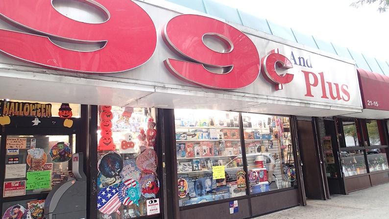 99cent shop