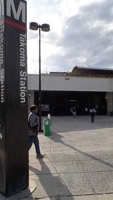 Takoma 駅