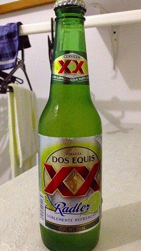 s-DOS EQUIS XX