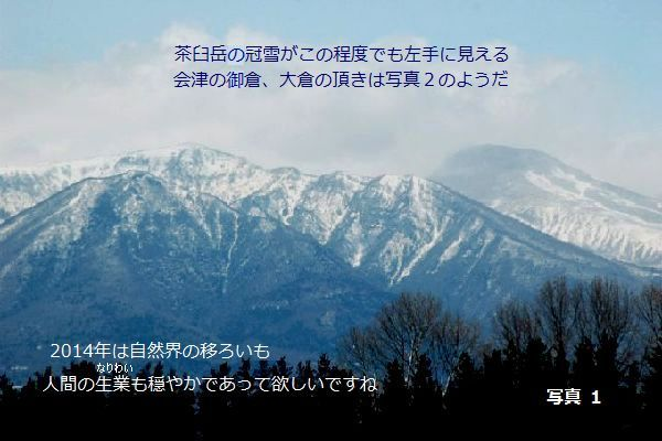 20140104215858ad0.jpg