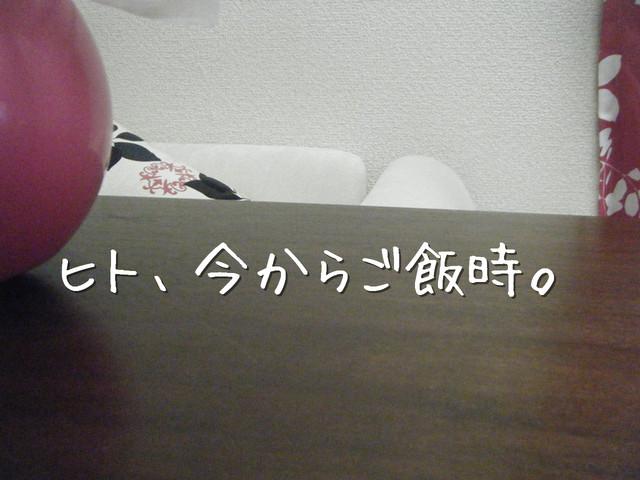 kako-GeoTtBr94MtcDtSg.jpg