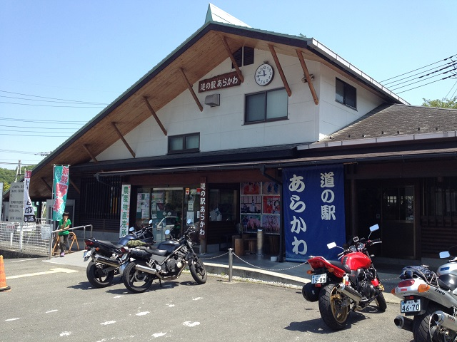 roadstation_arakawa_resized.jpg