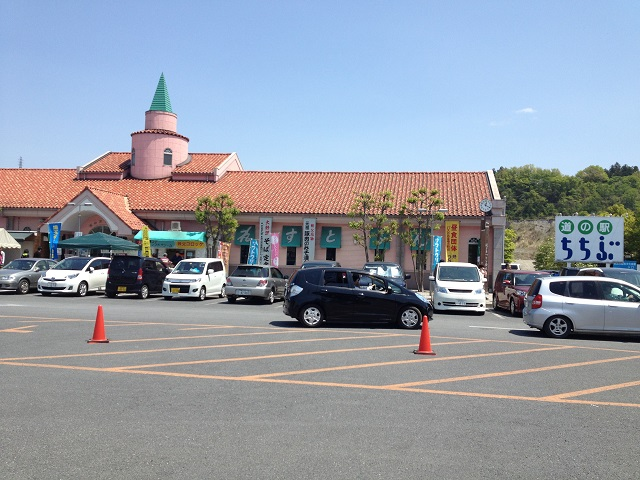 roadstation_chichibu_resized.jpg