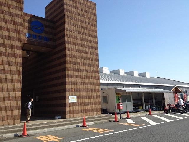 道の駅 ちくら潮風王国