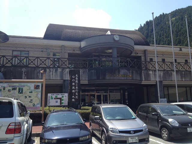 roadstation_otakionsen_resized.jpg