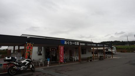 PA052425.jpg
