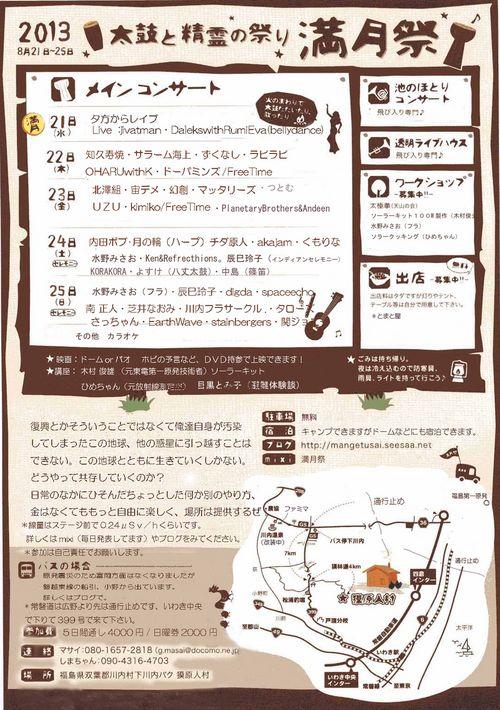 baku2013.jpg