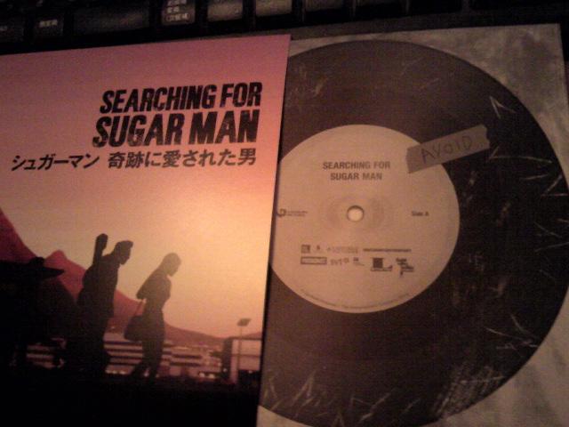 sugarman2.jpg