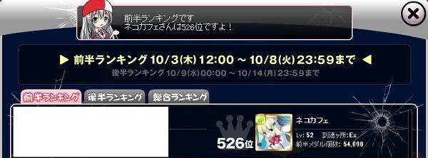 20131015005048.jpg