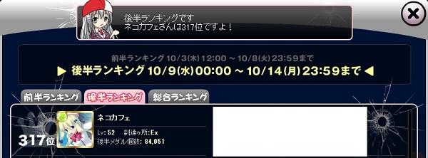 20131015005136.jpg