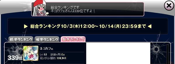 20131015005239.jpg