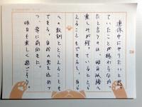 猫原稿用紙