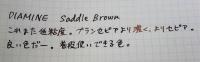 IMG_5948 のコピー