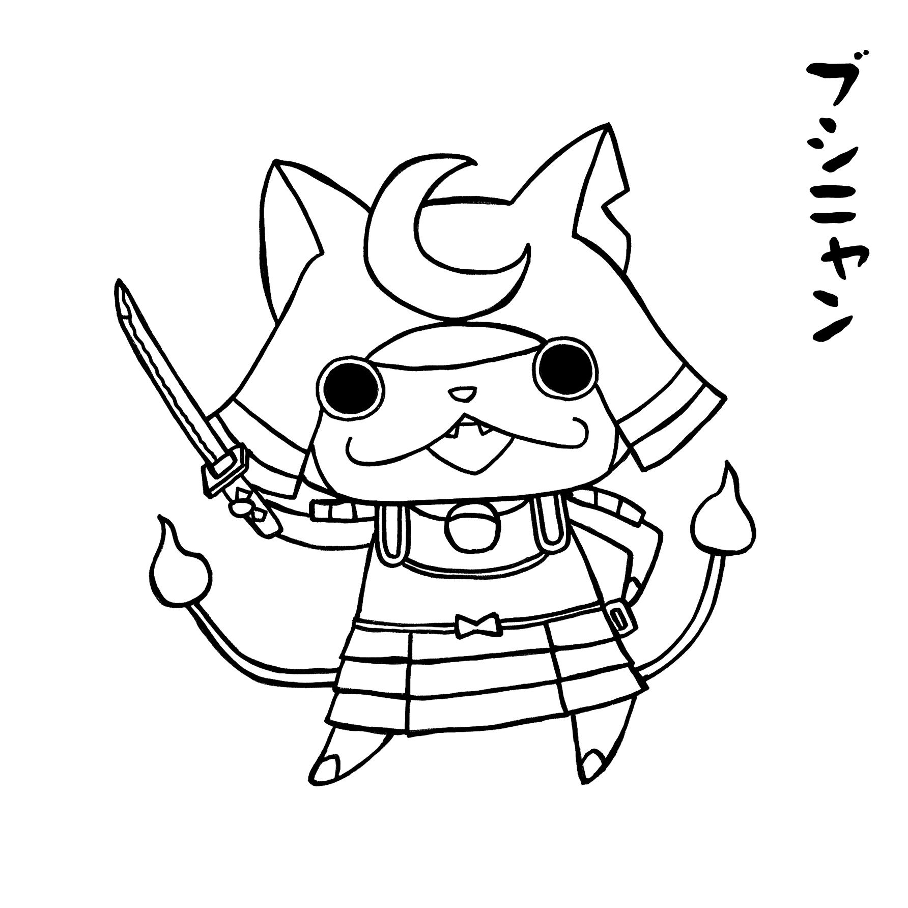 【妖怪ウォッチ】塗り絵(ぬりえ)画像・無料キャラクター【A4印刷 他】