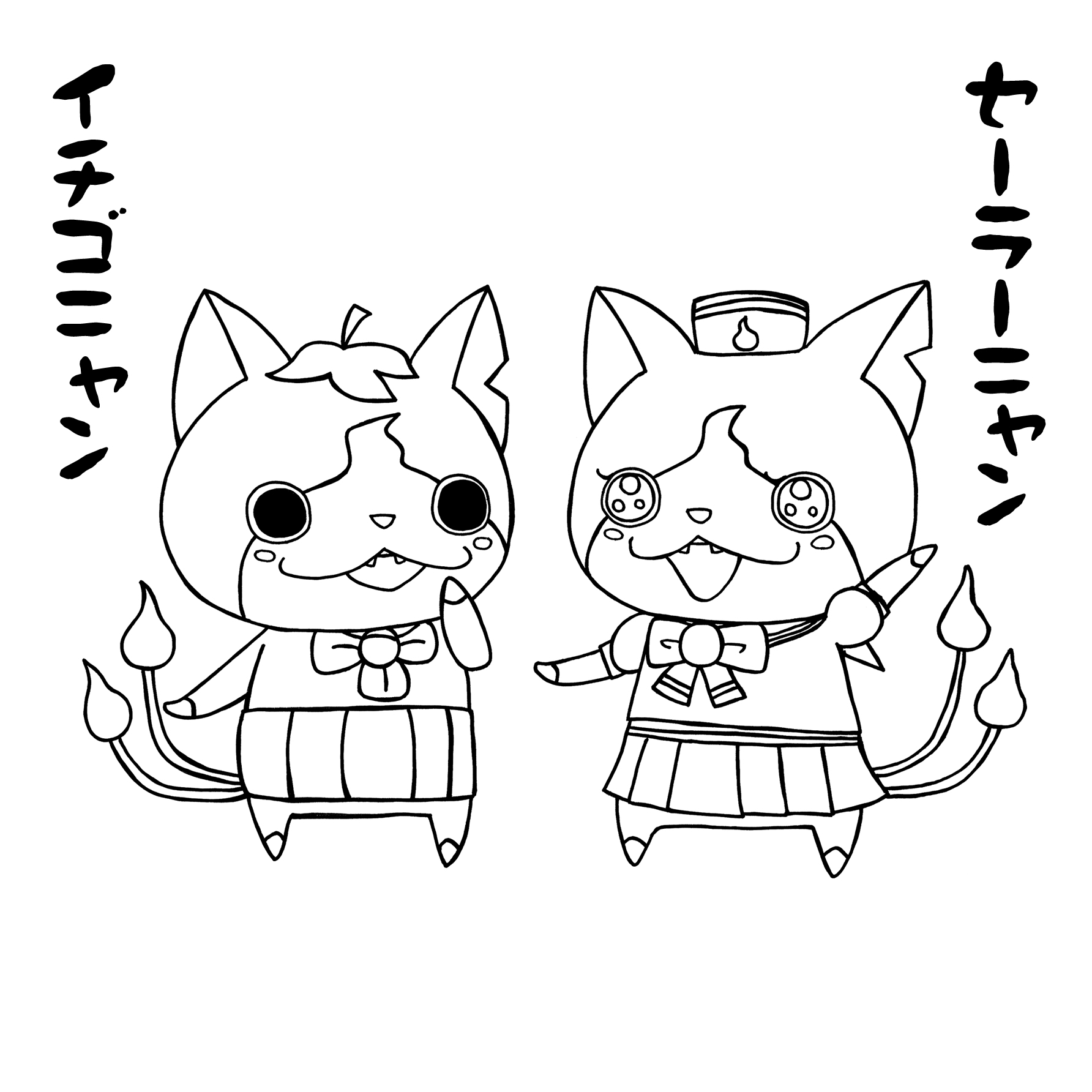 Yokai watch wazzat related keywords yokai watch wazzat for Yo kai watch coloring pages