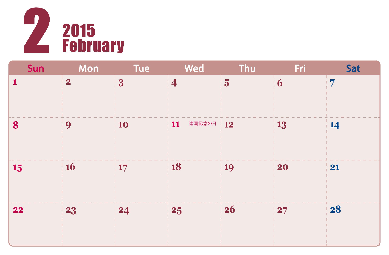 カレンダー カレンダー 2015 大きい : ... ウォッチ 2015年 カレンダー 2月
