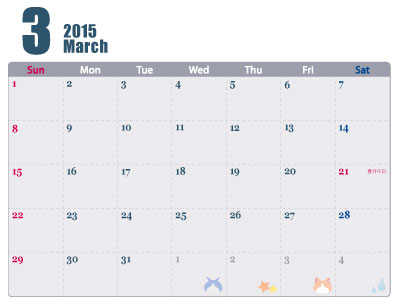 妖怪ウォッチカレンダー 3月