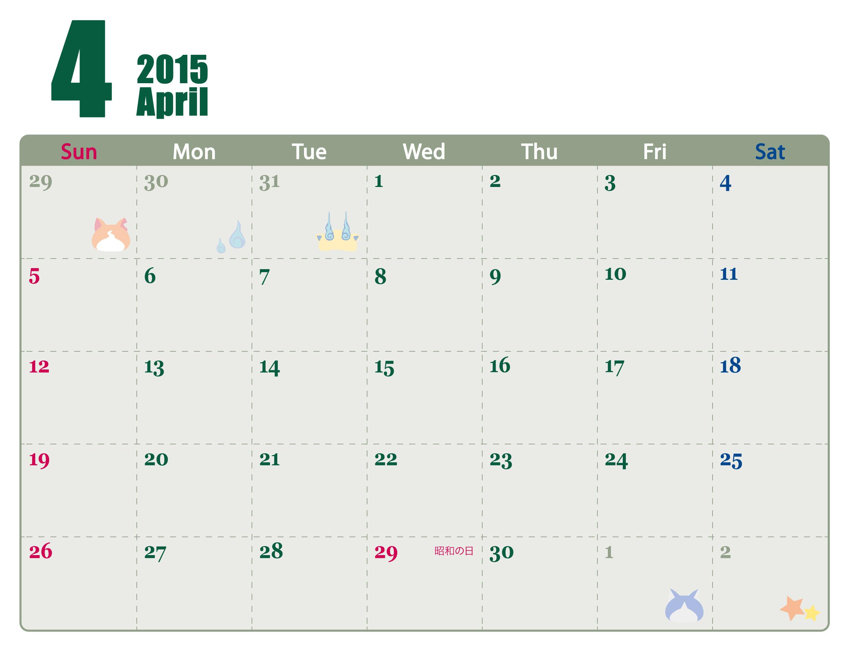 ... ウォッチ 2015年 カレンダー 4月 : 四月のカレンダー : カレンダー