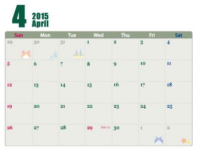 妖怪ウォッチ 2015 カレンダー
