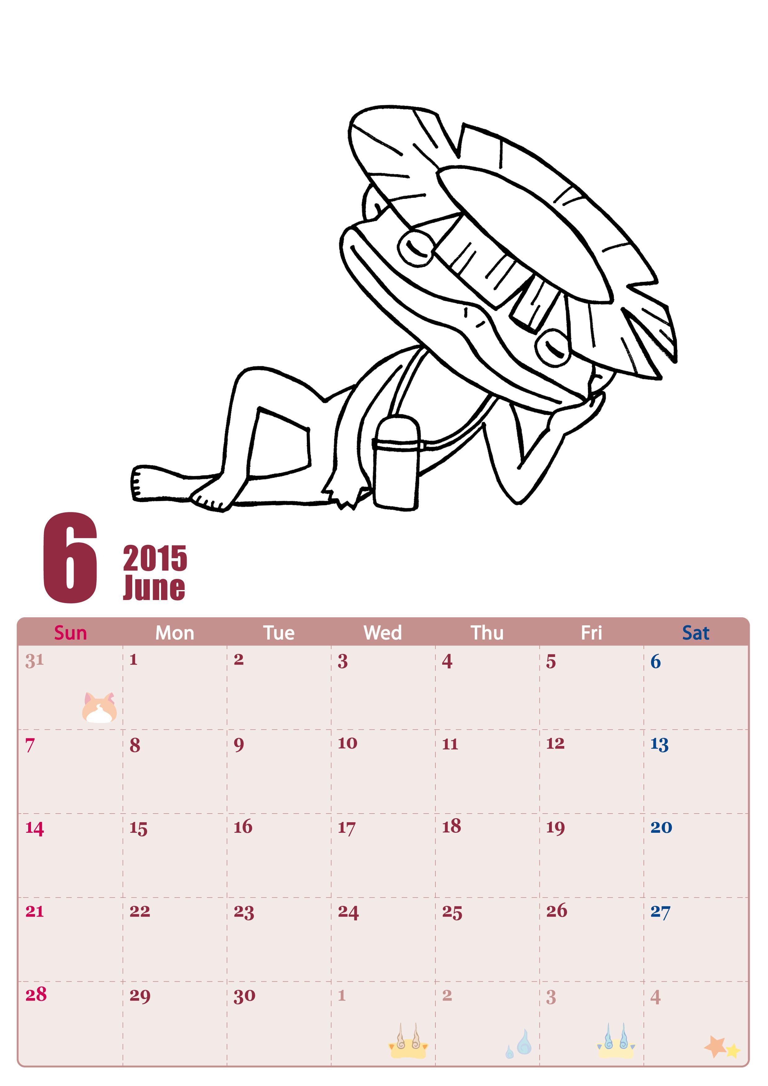 カレンダー カレンダー 2015 大きい : ... 大きいサイズが表示されます