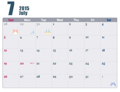 妖怪ウォッチ カレンダー 7月