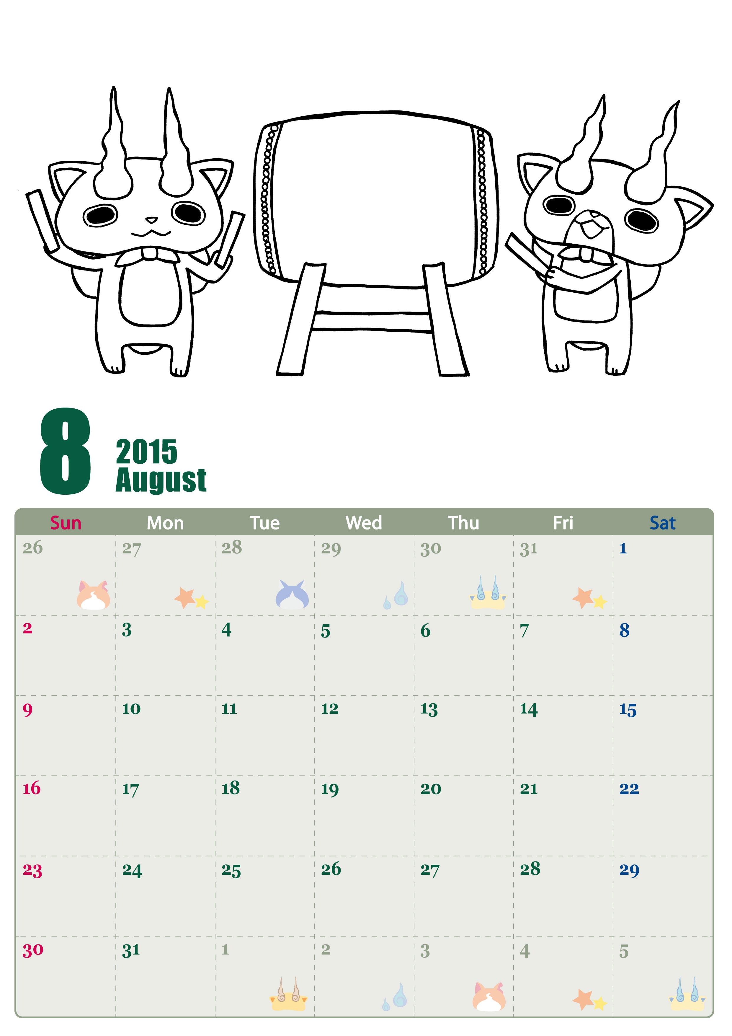... 2015年 ぬりえ カレンダー 8月
