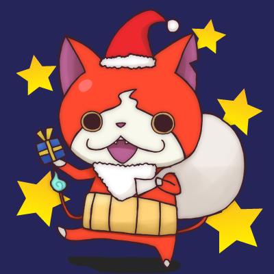 ジバニャン クリスマス