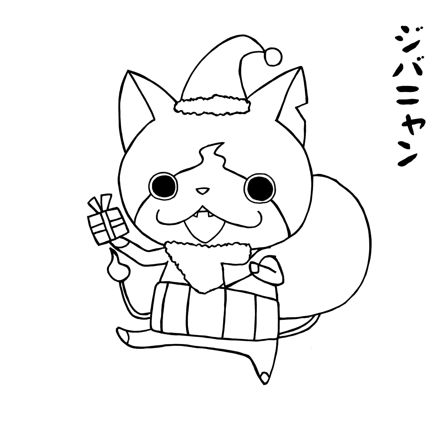 カレンダー カレンダー 2014 10月 印刷 : ネコがじんG 妖怪ウォッチ ...