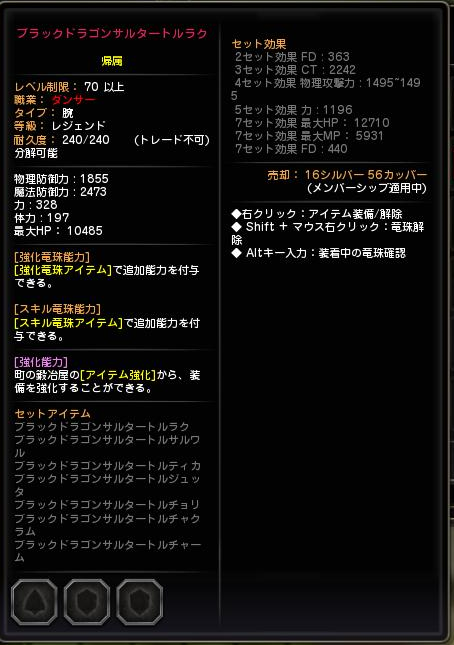 SnapCrab_NoName_2014-11-10_19-55-17_No-00.png